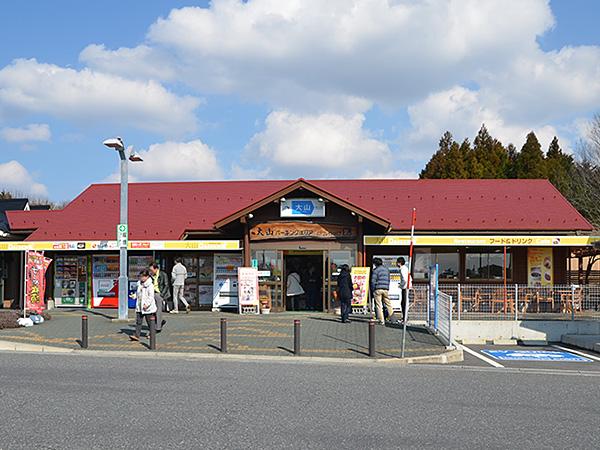 大山PA上り売店内スナックコーナー